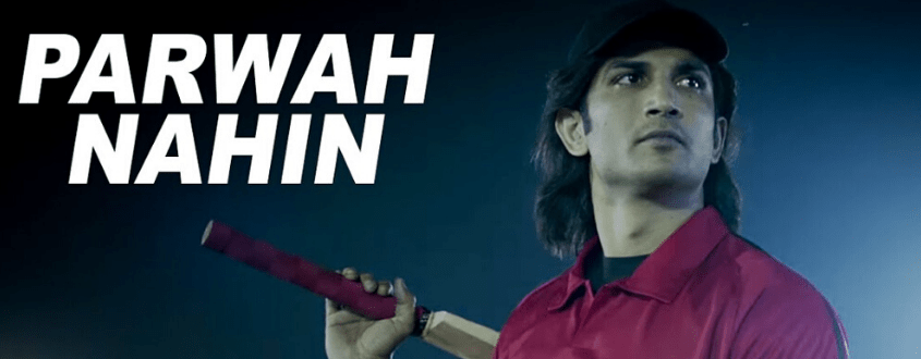Parwah Nahin Lyrics