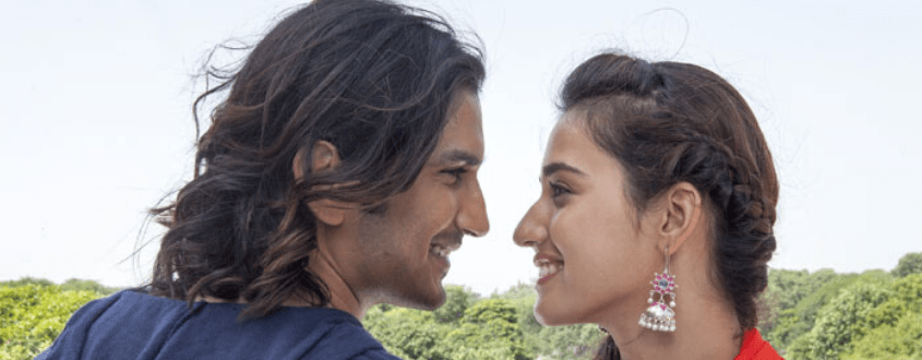 Phir Kabhi Lyrics