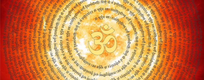 Gayatri Mantra Lyrics