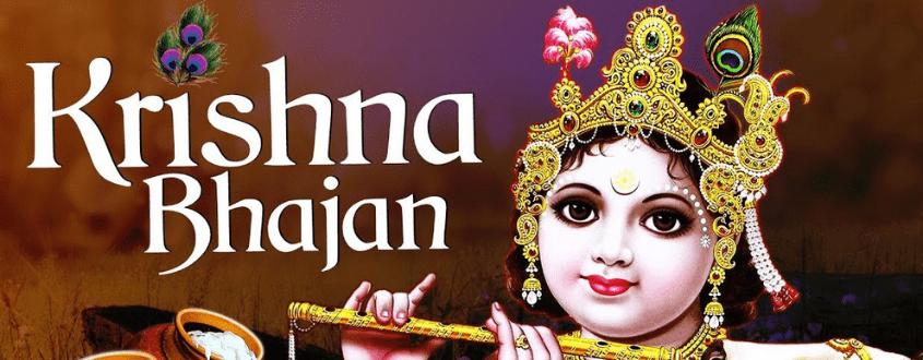 Krishna Bhajan Lyrics