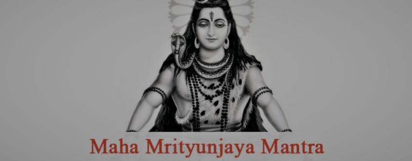 Mahamrityunjaya Mantra Lyrics