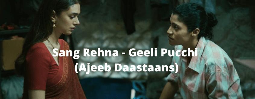 Sang Rehna Song Lyrics