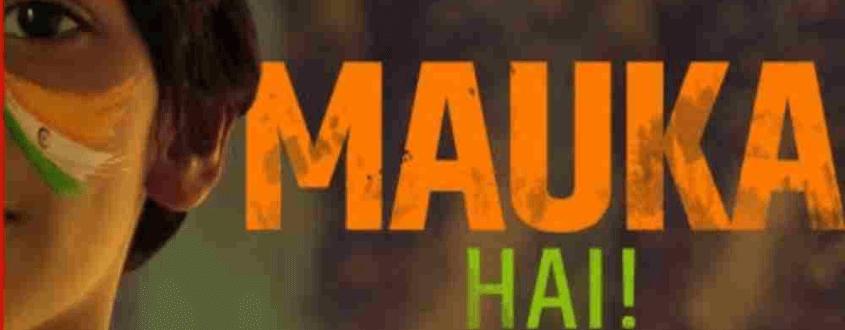 Mauka Hai Lyrics