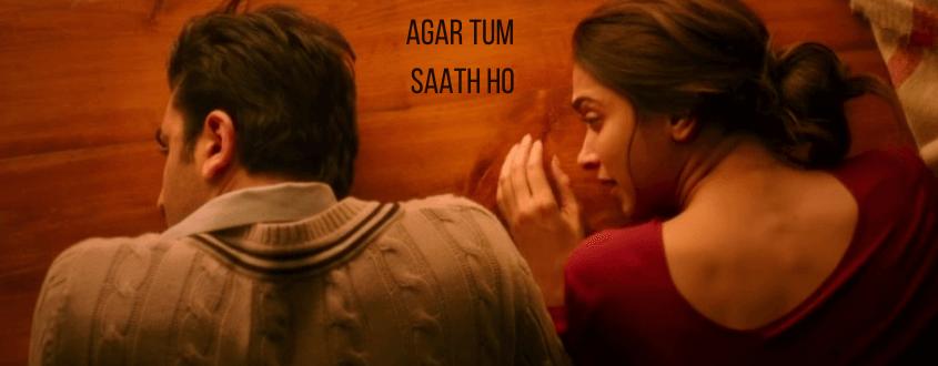 Agar Tum Saath Ho Lyrics
