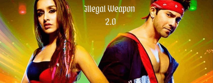 illegal Weapon Lyrics