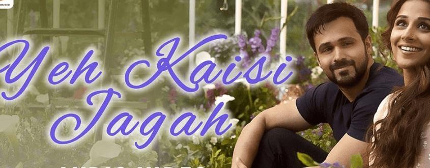 Yeh Kaisi Jagah Lyrics
