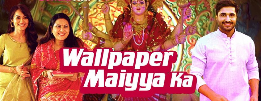 Wallpaper Maiyya Ka Lyrics